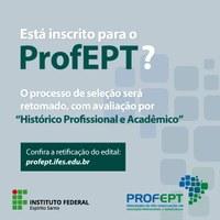 ProfEPT – Inscritos deverão encaminhar documentação no período de 6 a 12 de fevereiro